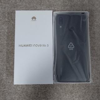 HUAWEI - HUAWEI nova lite 3 ブラック
