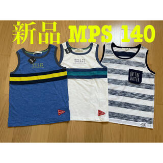 MPS - 新品 MPS★Right-on キッズ タンクトップ 3枚セット 140
