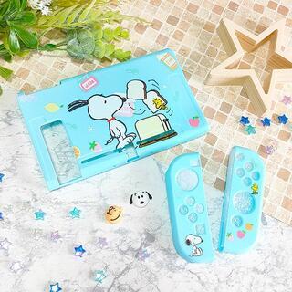 ニンテンドースイッチ(Nintendo Switch)のPEANUT スヌーピー Switch カバー 保護 ブルー RY28(その他)