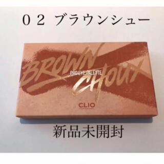 3ce - CLIO  クリオ アイシャドウパレット プロアイパレット 02 ブラウンシュー
