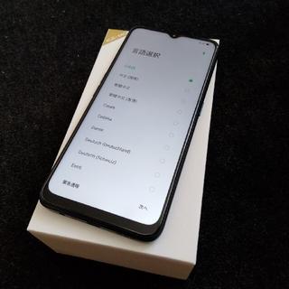 オッポ(OPPO)のOPPO A5 2020(スマートフォン本体)