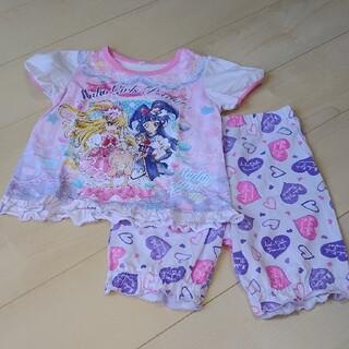 バンダイ(BANDAI)の魔法使いプリキュア パジャマ  サイズ100(パジャマ)