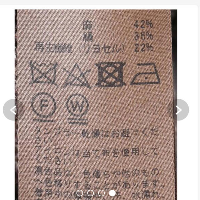 DEUXIEME CLASSE(ドゥーズィエムクラス)のドゥーズィエムクラスiKat風プルオーバー レディースのトップス(ニット/セーター)の商品写真