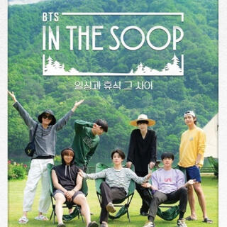防弾少年団(BTS) - BTS IN THE SOOP BEHIND日本語字幕 高画質EP①~⑧💕