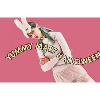 ピーチジョン(PEACH JOHN)のyammy mart ハロウィン YM My bunny(ルームウェア)