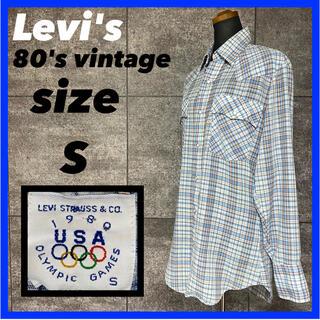 リーバイス(Levi's)の【希少】Levi's リーバイス モスクワ五輪 モデル  チェックシャツ(シャツ)