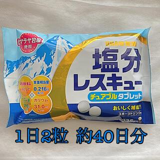 ユーハミカクトウ(UHA味覚糖)の塩分レスキュー チュアブルタブレット(その他)
