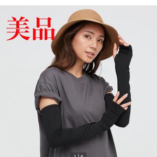 ユニクロ(UNIQLO)のエアリズムUVカット メッシュアームカバー ブラック Lサイズ 美品(手袋)