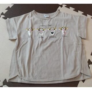 ブリーズ(BREEZE)の【未使用】BREEZE ティガーTシャツ 110(Tシャツ/カットソー)