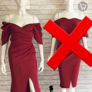 dazzy store - パーティー ドレス