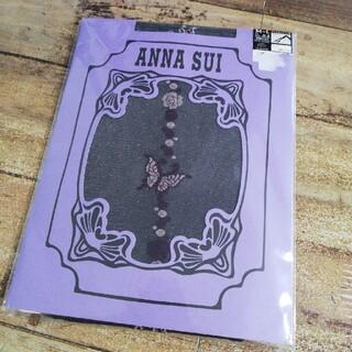 アナスイ(ANNA SUI)のANNA SUI新品☆ストッキング(タイツ/ストッキング)