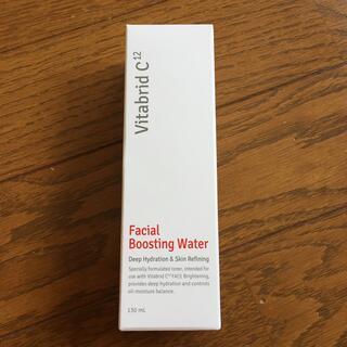 ビタブリッドC フェイシャルブースティングウォーター 化粧水 導入化粧水(化粧水/ローション)