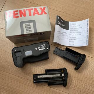 ペンタックス(PENTAX)のPENTAX DーBG5(デジタル一眼)