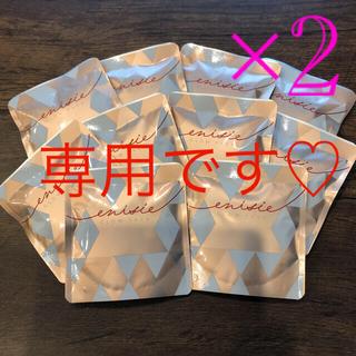 【未使用品】エニシーグローパック 10周年記念 ピンクゴールドver. 20回分(パック/フェイスマスク)