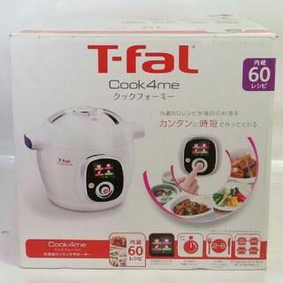 ティファール(T-fal)のT-fal マルチクッカー クックフォーミー 6.0L CY7011JP(調理機器)