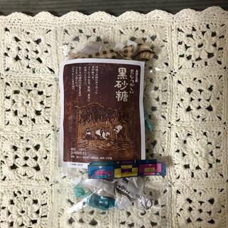 長崎県産 昔なつかしい黒砂糖 詰め合わせ (菓子/デザート)