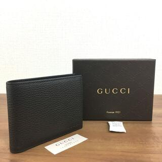 グッチ(Gucci)の未使用品 グッチ 二つ折り札入れ ダークブラウン コンパクト 7(折り財布)