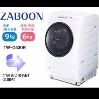 東芝 - ドラム式洗濯機 東芝 ZABOON 乾燥付き 省エネ 節水