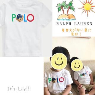 ラルフローレン(Ralph Lauren)の12m80cm ラルフローレン ポロベア  新作 2021(Tシャツ)