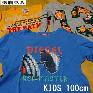 ディーゼル(DIESEL)のロンT3枚セット KIDS100cm DIESEL ブーフーウーBATMAN(Tシャツ/カットソー)