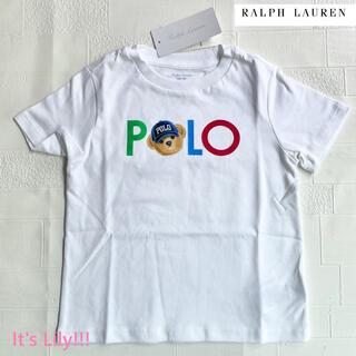 Ralph Lauren - 24m90cm  ラルフローレン ポロベア  新作 2021