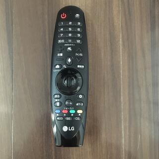 エルジーエレクトロニクス(LG Electronics)のマジックリモコン(その他)