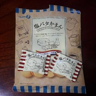 カルディ(KALDI)の塩バタかまん 9個 ポイント消化(菓子/デザート)