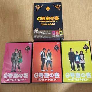 ジャニーズ(Johnny's)の0号室の客 DVD-BOX 1(TVドラマ)