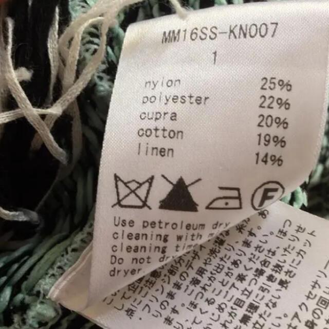 mame(マメ)のmame kurogouchi / ニットトップス レディースのトップス(ニット/セーター)の商品写真