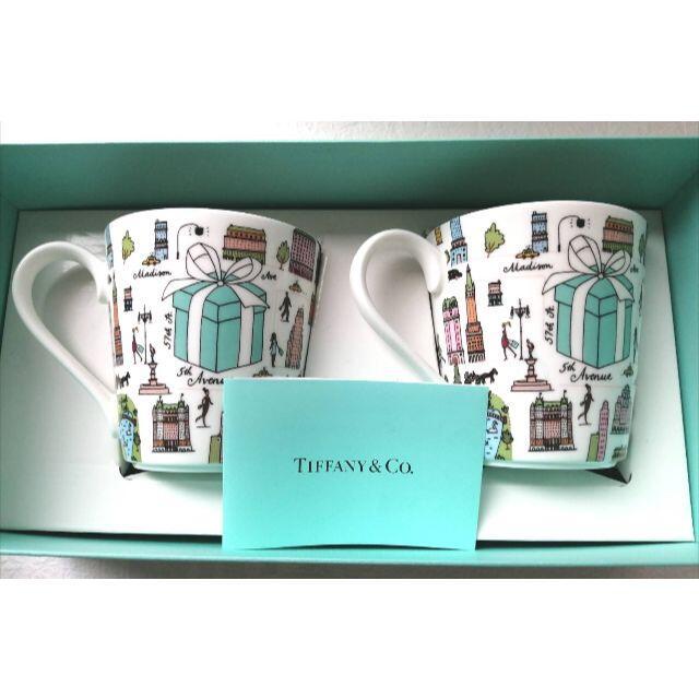 Tiffany & Co.(ティファニー)のティファニー マグカップ 5th アベニュー ペアセット インテリア/住まい/日用品のキッチン/食器(グラス/カップ)の商品写真