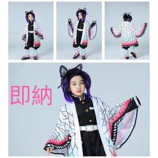 胡蝶しのぶ 150カナヲ130 まとめ 鬼滅の刃 コスプレ衣装 子供用(衣装)