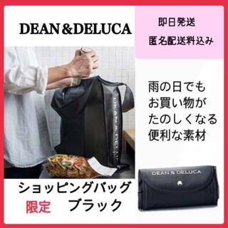 ディーンアンドデルーカ(DEAN & DELUCA)の《限定》DEAN&DELUCA ショッピングバッグ クリアブラック エコバッグ (エコバッグ)