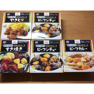 ハウスショクヒン(ハウス食品)の介護食 区分4 エバースマイル(レトルト食品)