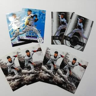ヨコハマディーエヌエーベイスターズ(横浜DeNAベイスターズ)のプロ野球 BBMカード 2014 2013  Denaベイスターズ 三嶋 井納(シングルカード)