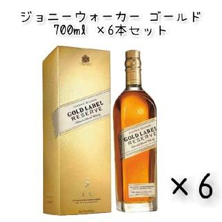 キリン - キリン ジョニーウォーカー ゴールドラベル リザーブ 700ml×6本
