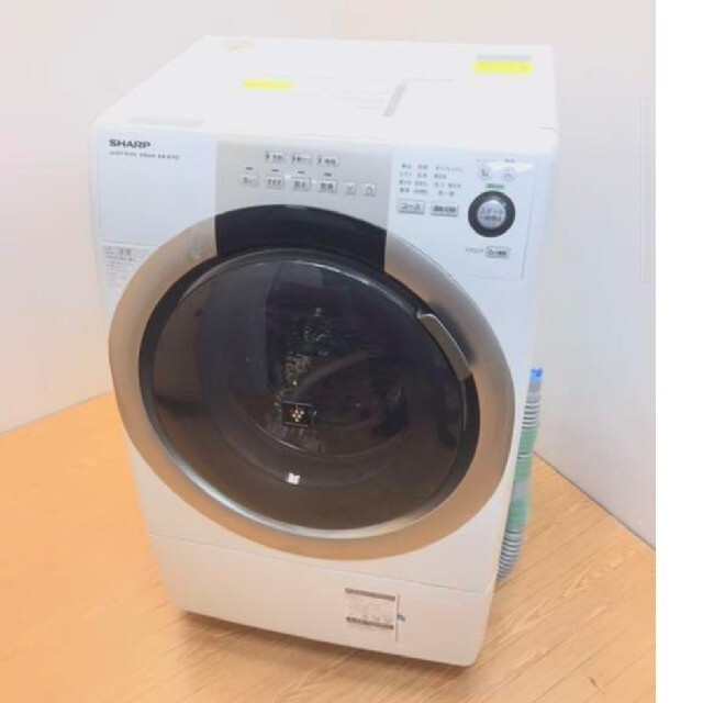 SHARP(シャープ)のドラム式洗濯機 ジャストサイズドラム シャープ プラズマクラスター エコ スマホ/家電/カメラの生活家電(洗濯機)の商品写真