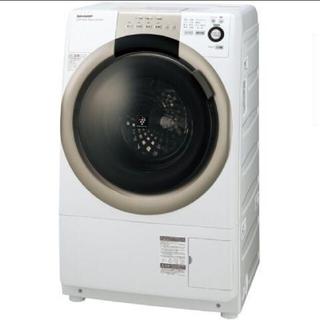 SHARP - ドラム式洗濯機 ジャストサイズドラム シャープ プラズマクラスター エコ