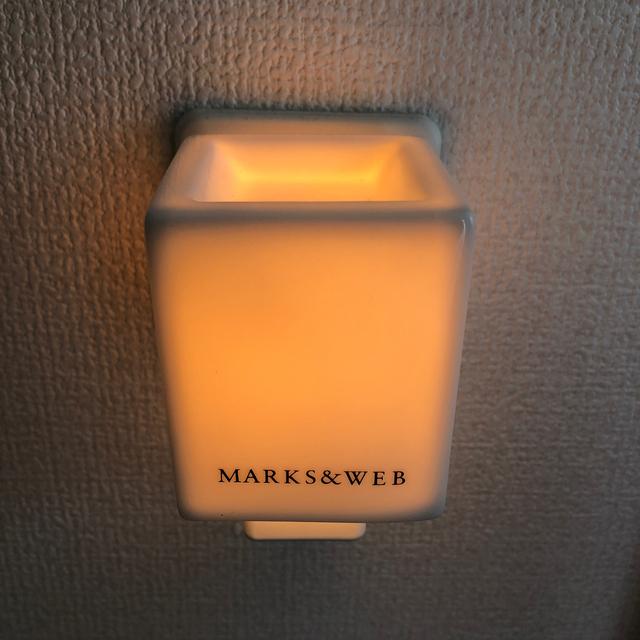 MARKS&WEB(マークスアンドウェブ)のアロマランプ コスメ/美容のリラクゼーション(アロマポット/アロマランプ/芳香器)の商品写真