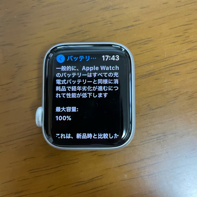 Apple Watch(アップルウォッチ)の即日配達 美品 Apple Watch series6 40mm GPS メンズの時計(腕時計(デジタル))の商品写真