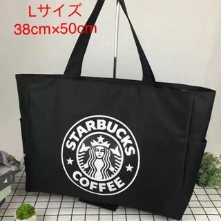 Starbucks Coffee - スターバックス トートバック マザーズバッグ ビッグサイズ 黒