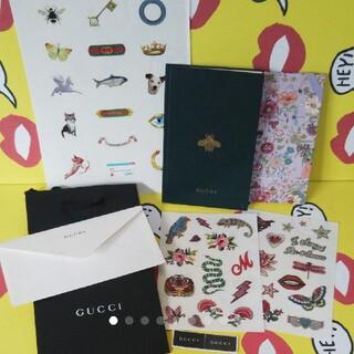 グッチ(Gucci)のGUCCI♥️9セット♥️シール♥️ステッカー♥️ノートセット(その他)