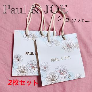 PAUL & JOE - Paul & JOEショッパー2枚セット
