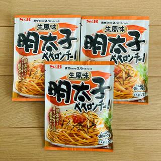 まぜるだけのスパゲッティソース 明太子ペペロンチーノパスタソース 3袋(その他)