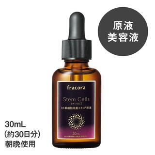 フラコラ - フラコラ ヒト肝細胞培養エキス原液 30ml