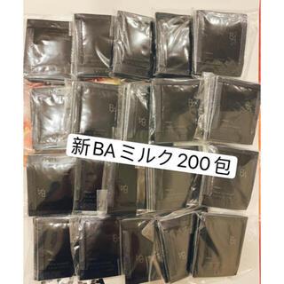 POLA - BA 最新第6世代新BA ミルク0.8mlx 200包