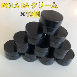 POLA - 第六世代POLA BA クリーム 3g×10個現品分相当