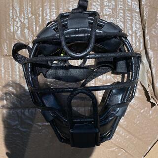 ミズノ(MIZUNO)のキャッチャーマスク キャッチャー 捕手 審判 野球 ソフトボール ブラック 黒(防具)
