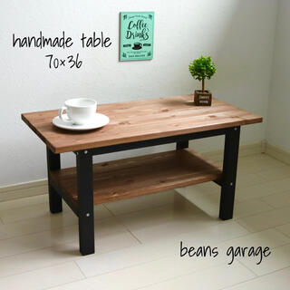 ローテーブル 70×36 無垢材 cafestyle コーヒーテーブル ブラック(家具)