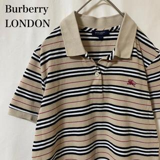 BURBERRY - ★ Burberry LONDON ポロシャツ 刺繍ロゴ ボーダー