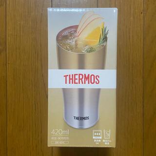 サーモス(THERMOS)のTHERMOSタンブラー 420ml ゴールド サーモス(タンブラー)